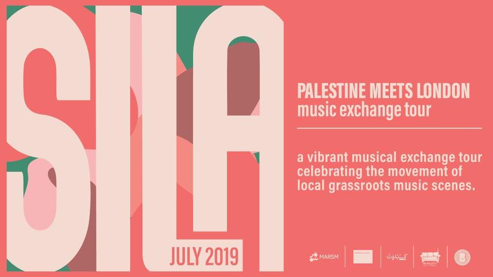 مهرجان صلة - فلسطين تلتقي بلندن