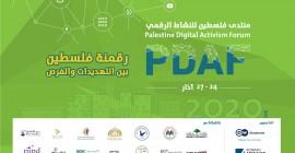 حملة- المركز العربي...