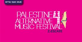 مهرجان فلسطين للموسيقى...