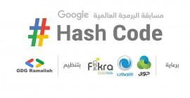 Google Hash code 2020 (GDG...