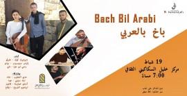Bach Bil Arabi