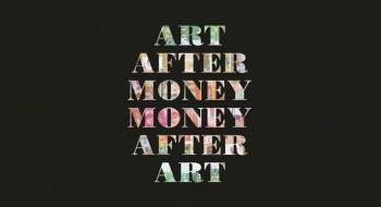 محاضرة: الفن وراء...