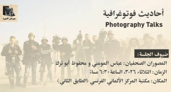 Photography Talks